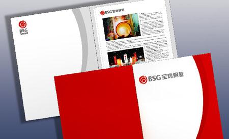深圳vi设计公司 [共创vi设计机构]